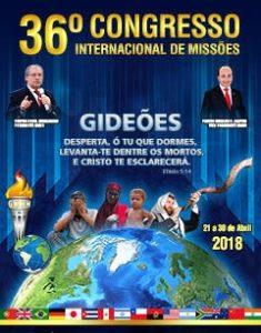 Congresso Internacional de Missões (foto http://www.gideoes.com.br/congresso-dos-gideoes-2018)