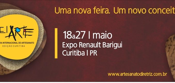Feiarte (foto http://www.artesanatodiretriz.com.br/)