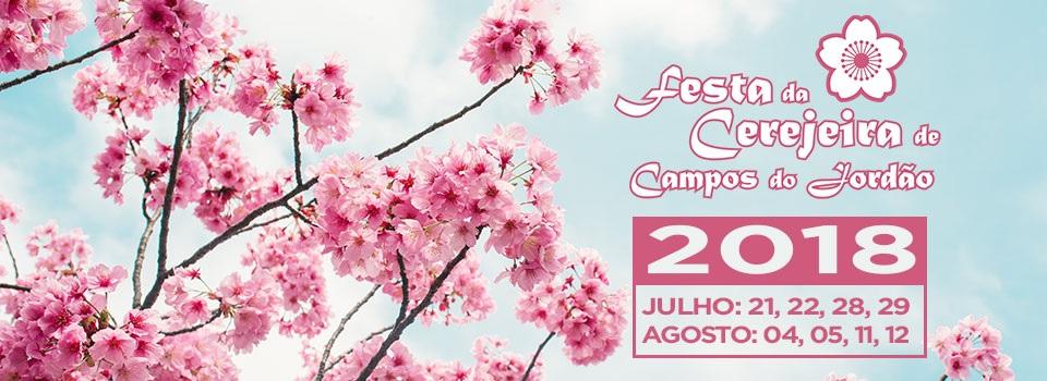 Festa da Cerejeira (foto http://festadacerejeira.net.br/sobre/)