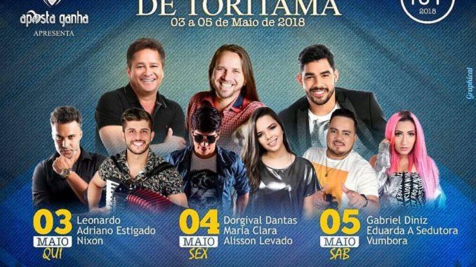 Festival do Jeans de Toritama (foto http://www.estacaoagitus.com.br/