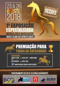 Exposição Especializada Manga Larga (foto http://descubraoespiritosanto.es.gov.br/)