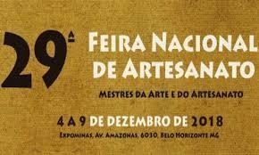 Feira Nacional de Artesanato (foto http://belohorizonte.mg.gov.br/)
