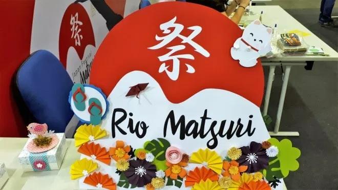 Rio Matsuri (foto https://www.riomatsuri.com.br/#theme)