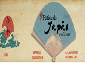 Festival do Japão em Minas 2020
